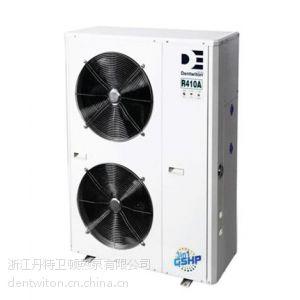 供应英国丹特卫顿空气源热泵热回收三合一(三联供)全集成家用中央空调