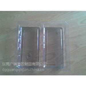 供应供应批发东莞电池吸塑包装盒