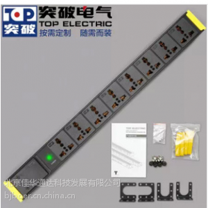 供应突破 机柜PDU 6位10A多用孔 接线端子 自接线 07N00NS-00F8