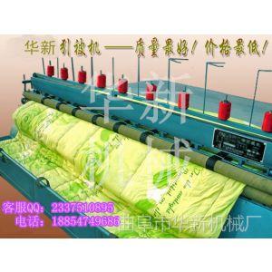 供应引被机专业制造,新型棉被加工制造设备,高效自动引被机