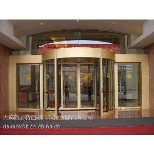 大连瓦房店自动门、肯德基门、伸缩门、旋转门制作安装维修