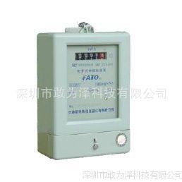 供应华通DDS877型、DDS48型电子式单相电能表 原装正品 假一赔十
