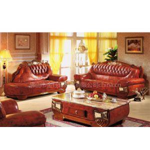 供应实木真皮沙发,古典沙发,茶几