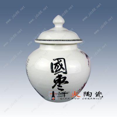 供应供应陶瓷罐子-陶瓷罐子厂家