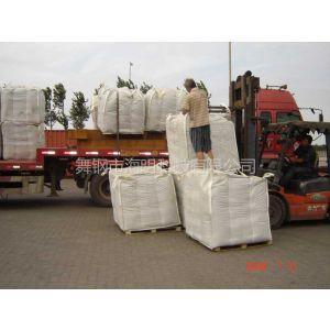 供应供应sodium lignosulphonate 粉末 500kg/bag