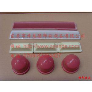供应供应泽恩德印刷耗材防静电移印胶头