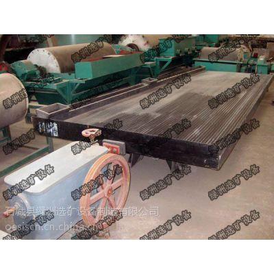 小槽钢摇床电路板回收设备 打砂机破碎机摇床配套选矿设备销往河南四川