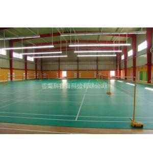 供应丽群羽毛球场地板