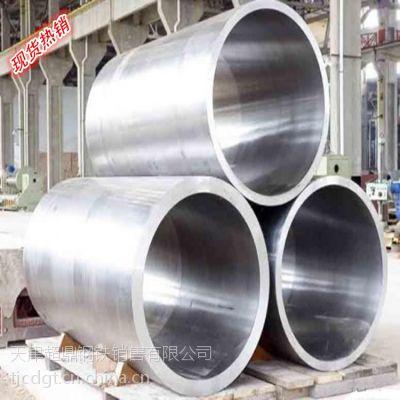 供应【进口7075合金铝管价格】_进口7075铝合金价格价格_进口7075铝合金