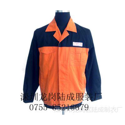 秋季工程服长袖工作服套装劳保服装美容工作服汽车维修服