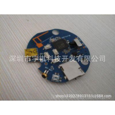 厂家直销迷你镜头插卡蓝牙音箱PCBA电路板单反镜头蓝牙小音箱PCBA