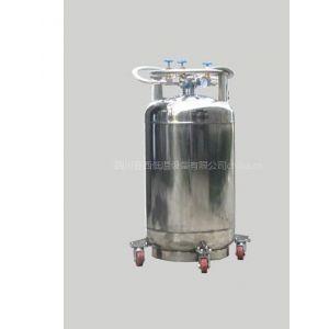 供应亚西YDZ-100自增压液氮罐液氮容器