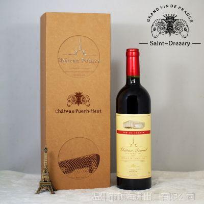 法国羊头波塞尔干红葡萄酒 原瓶进口红酒羊头干红 法国AOC级红酒