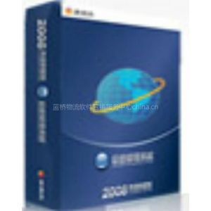 供应湖北宜昌第三方物流管理软件,宜昌第三方物流管理软件下载