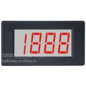 供应北京东昊力伟科技DH7943A三位半直流数显面板表