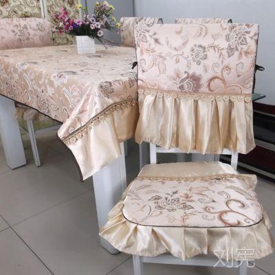 欧式经典 高档台布|桌布|椅套|椅垫 桌椅套件13件套