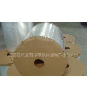 供应包装制袋防尘防水用抗低温透明薄膜