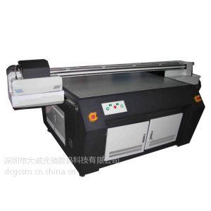 供应抢购uv平板打印机