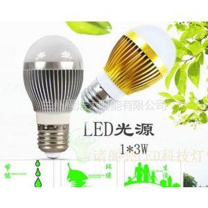 供应兰州直流LED灯泡,兰州12V灯泡,甘肃省兰州市12V直流灯泡