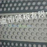 供应江苏冲孔网筛加工,冲孔板生产厂家,筛板规格