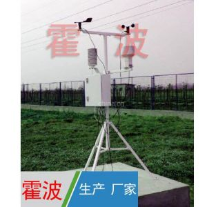 供应田间小气候自动观测仪ARN-03-1,高精度田间小气候自动观测仪
