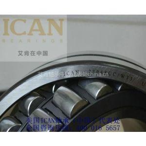 供应原装进口主轴轴承【美国ICAN原装进口轴承】FAG,SKF,NSK,TIMKEN竞争对手