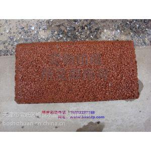 供应环保透水砖—15802227188