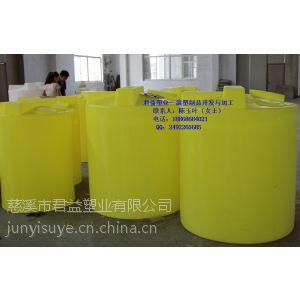 供应供应君益塑业公司800升圆形PE加药箱
