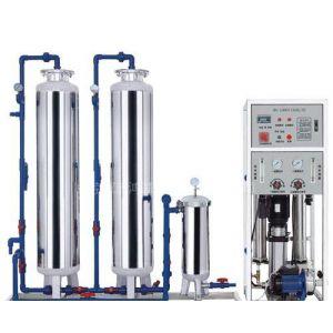 供应反渗透;纯水设备;纯水机
