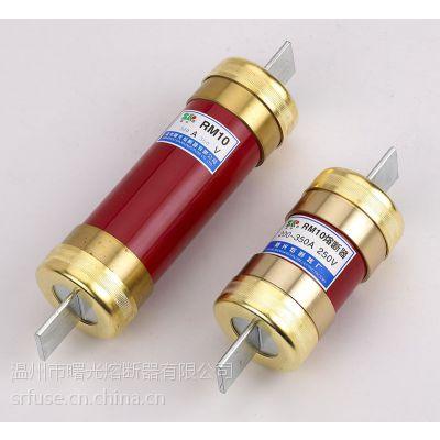 供应RM10无填料封闭管式低压熔断器