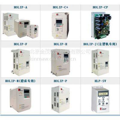 特价供应海利普P系列变频器-北京金茂致远科技