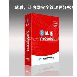 供应监控管理软件,员工上网行为管理、