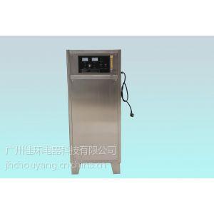供应生活用水水处理消毒杀菌设备/臭氧发生器/臭氧消毒机/臭氧机/臭氧厂家