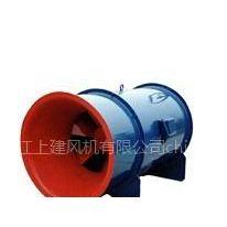 供应排烟风机 高温排烟风机 混流排烟风机