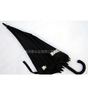 供应高档广告礼品伞定做生产工厂 上海雨伞定制公司