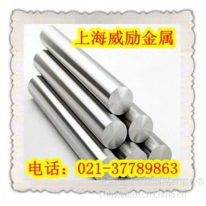供应GH4180棒材GH4180棒料