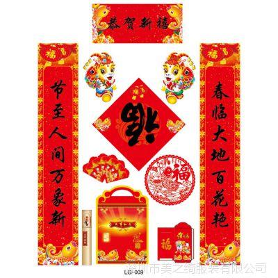 春节大礼包 春节对联定做批发 广告对联 赠品对联 专版对联定制