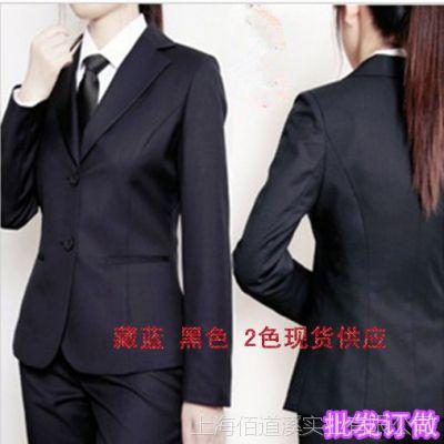 厂家现货批发女式深蓝/黑色西服套装女士正装工作服职业装西装裤