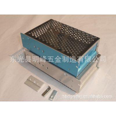 开关电源外壳铝外壳工业外壳 50W 160*98*42