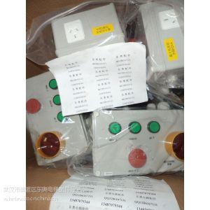 供应电梯检修盒/通力检修盒/KM713856G21/G22检修箱/通力轿顶检修盒