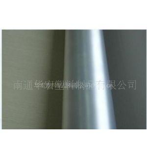 供应PVC透明膜;珠光膜
