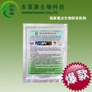 如何购买豆渣降解剂 粗饲料降解剂 发酵饲料专用微生物发酵剂