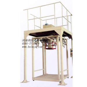 供应化工细粉包装  利民包装机械厂