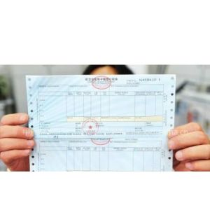 供应运城怎么做机票代理,加盟机票的渠道条件和手续?