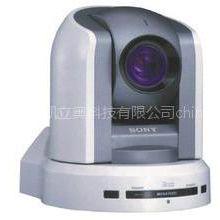 供应索尼视频会议摄像机BRC-300P