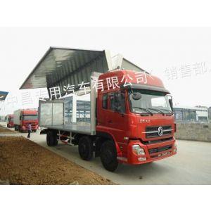 供应飞翼货车价格东风天龙9米6飞翼货车