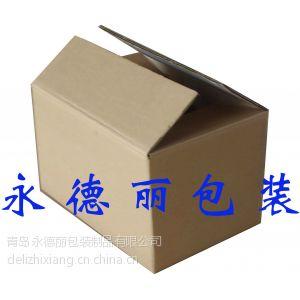 加工定制青岛胶州蔬菜纸箱,五层高强度高防潮纸箱