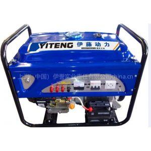 供应7500瓦汽油发电机 伊藤YT8000DCE