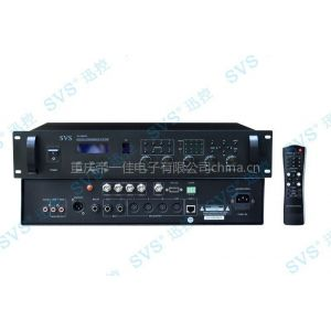 供应会议带视频跟踪、表决主机MS-880B