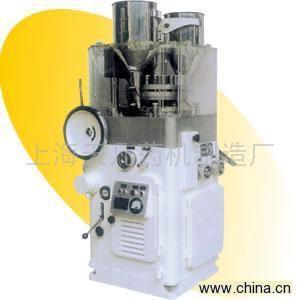 供应钙片、口含片、蜂胶片、螺旋藻片、泡腾片机械(图)